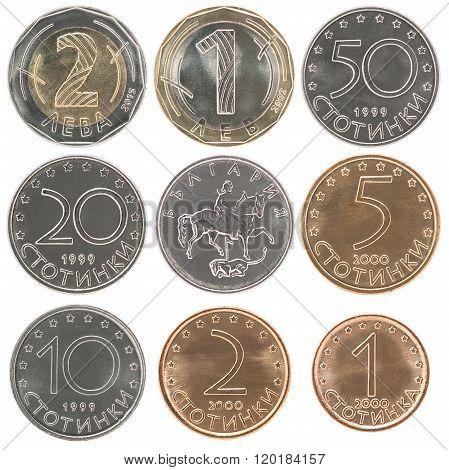 Bulgarian Coin Set