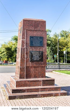Monument to Soviet citizens who died at hands of Nazi