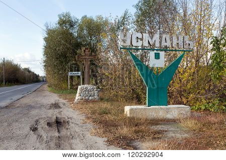 Stele at entrance to the city of Usman, Russia
