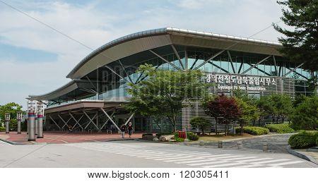 Dorasan Railway Station, Dmz, South Korea