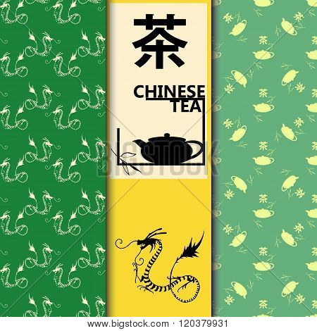 Vector set of design elements and icons in linear style for tea package - Chinese tea. Character tea