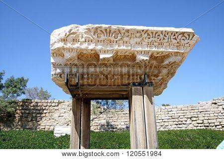 Fragment Of The Ancient Cornice  In Caesarea, Israel