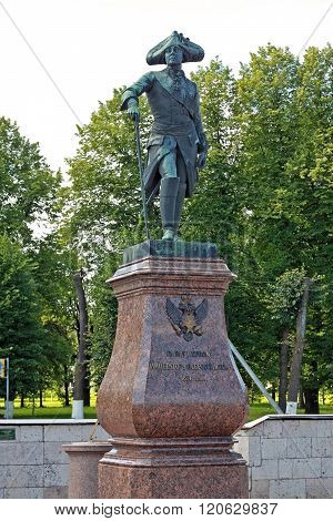 A Statue Of Emperor Paul I In Front Of The Great Gatchina Palace. Russia