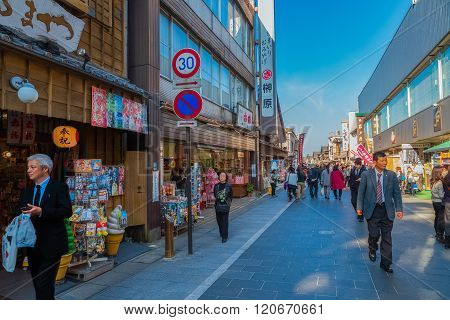 MIE JAPAN - NOVEMBER 20 2015: Oharai-machi is the old-800 meter long pilgrimage road that leads to Ise Jingu inner shrine with traditional Edo architecture style