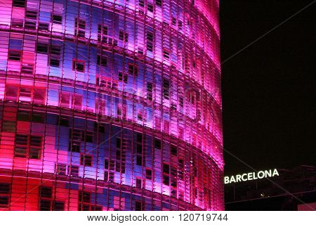 Pink Agbar tower