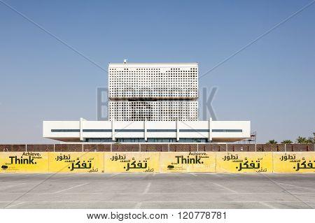 University Campus In Doha, Qatar