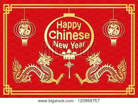 Happy Chinese New Year Card Is Gold Dragon And Lanterns Chinese Word Mean Happiness