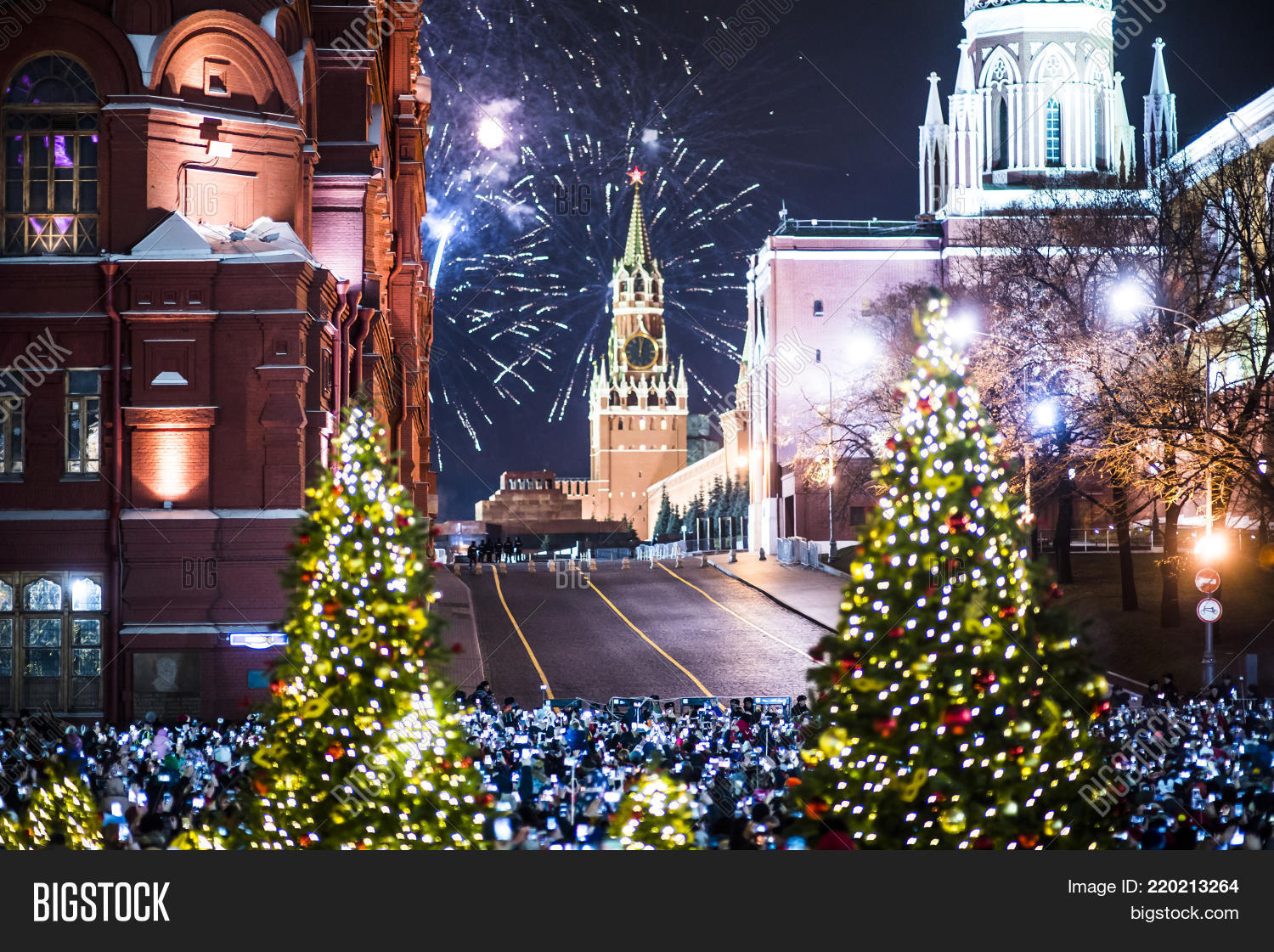 Weather for New Year in Moscow 2018 83