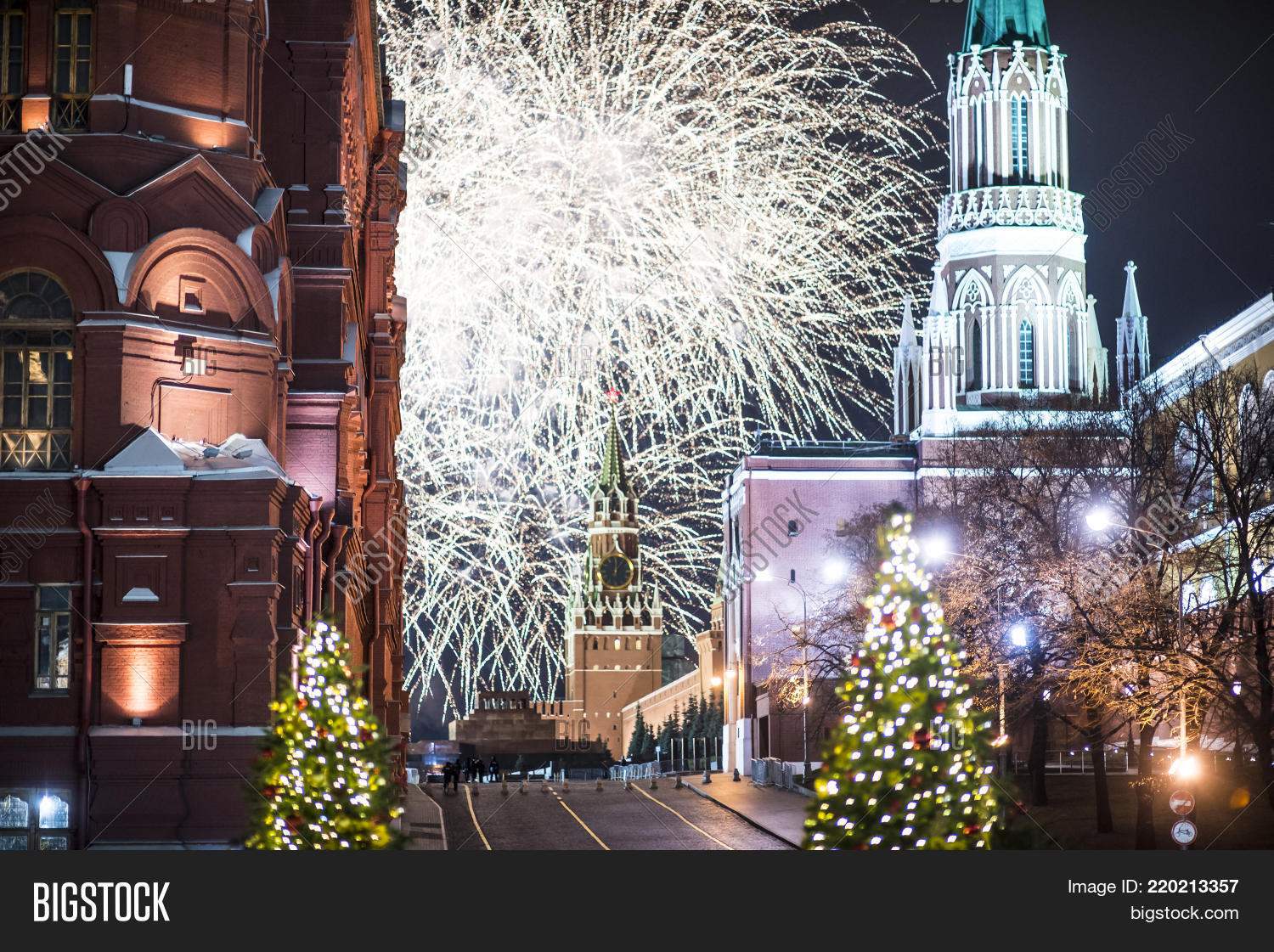 Weather for New Year in Moscow 2018 70