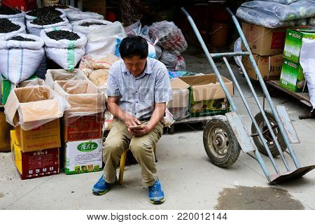 SUZHOU, CHINA September 1 2017: Market scene in Suzhou China
