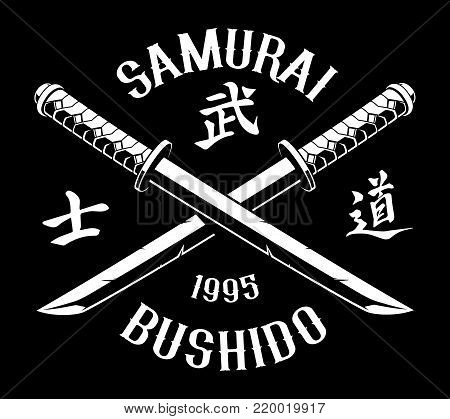 Vector emblem of samurai katana. Text is on the separate layer. ( VERSION FOR DARK BACKGROUND).
