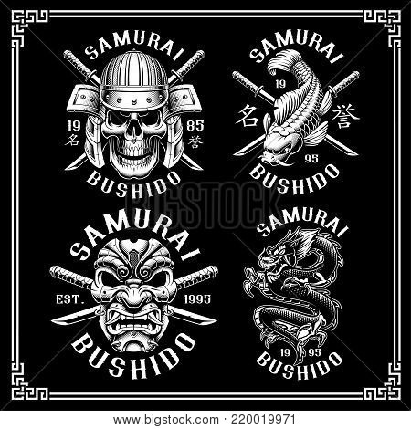 Set of vintage samurai emblems, prints with warrior mask, koi carp and asian dragon. Text is on the separate layer ( VERSION FOR DARK BACKGROUND)