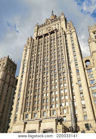 Ministry of Foreign Affairs buiding in Moscow, Russia