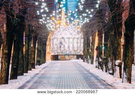 Riga, Latvia. Evening View Of Esplanade Park On Freedom Street Decorated With Festive Christmas Xmas New Year Illuminations.