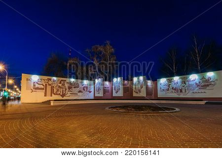 Gomel, Belarus - 23 March, 2017: A view of the city sgraffito in the city of Gomel in the evening on Sovetskaya Street