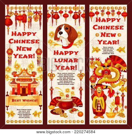 Chinese New Year banner of asian lunar calendar holiday. Dragon, god of wealth and pagoda, zodiac dog, sycee and fan greeting card with lantern, lucky coin and firework. Year of dog