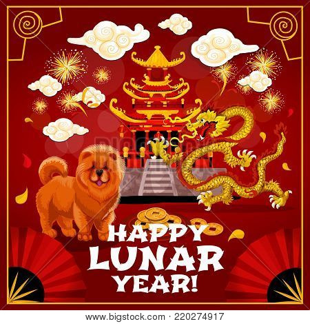 Happy Lunar Year greeting card with Chinese New Year zodiac dog. Spring Festival pagoda with oriental holiday dragon, festive firework and chinese horoscope animal, framed with golden ornament and fan