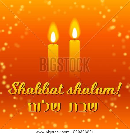 Shabbat shalom vector photo free trial bigstock shabbat shalom lettering greeting card vector illustration two burning shabbat candles and starry m4hsunfo
