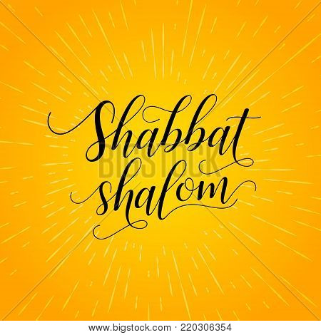 Shabbat shalom vector photo free trial bigstock shabbat shalom lettering greeting card vector illustration bright orange background with rays of thecheapjerseys Image collections
