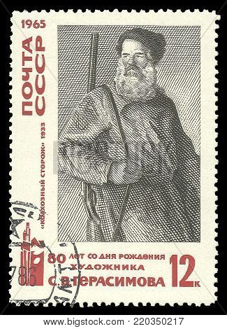 USSR - circa 1965: Stamp printed by USSR, Color edition on topic of art, shows painting A Collectie Farm Watchman by Sergey Gerasimov, circa 1965