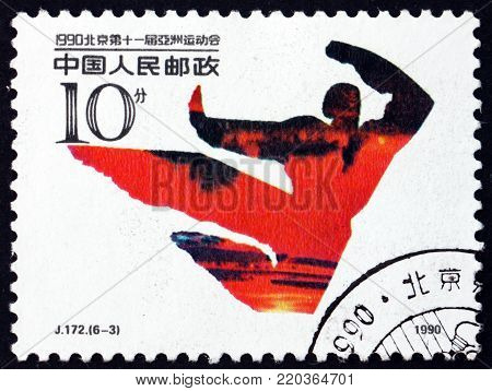 CHINA, PEOPLE'S REPUBLIC OF - CIRCA 1990: a stamp printed in the China shows karate, 11th Asian games, Beijing, circa 1990