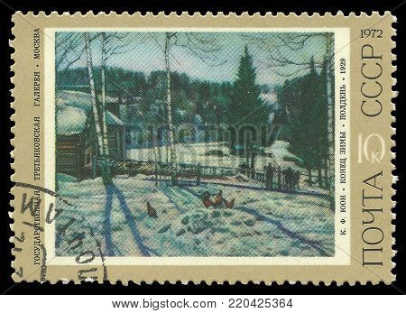 USSR - circa 1972: Stamp printed by USSR, Color edition on art, shows painting End of the winter noon by Juon, circa 1972