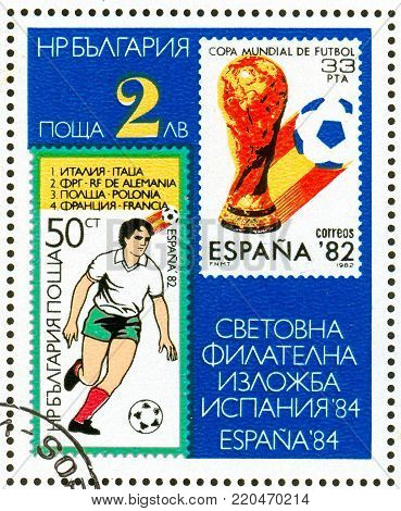 Ukraine - circa 2018: A postage stamp printed in Bulgaria shows drawing footballer, cup and inscription Spain, Madrid 1982. Circa 1984.