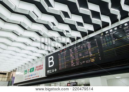 TOKYO, JAPAN : November 22, 2016: Airport departure arrival destination mechanical analog old style counter board template illustration