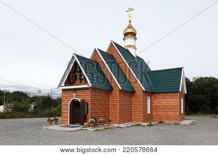 PETROPAVLOVSK-KAMCHATSKY CITY, KAMCHATKA PENINSULA, RUSSIAN FAR EAST - SEP 3, 2017: Building of Temple in Honor of Saint Sergius of Radonezh of Kamchatka Peninsula Diocese of Russian Orthodox Church.