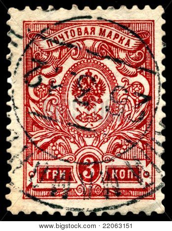 Vintage  Postage Stamp. Payment Of The Mail Russia.