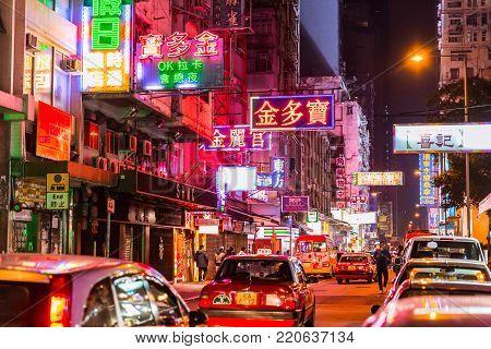 Colorful neon night street road in Hongkong travel landmark in HONG KONG Mongkok distract  November 2017.