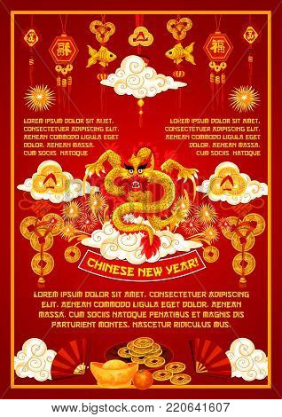 Chinese golden dragon banner for Oriental Lunar New Year celebration. Asian Spring Festival dragon dancing in clouds greeting card with lucky coin, fan and knot ornament, gold ingot and firework