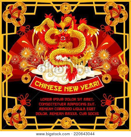 Chinese New Year dancing dragon greeting card of Oriental Spring Festival. Dragon with red paper fan, firework and cloud on background festive poster, framed with golden ornament and lucky coin