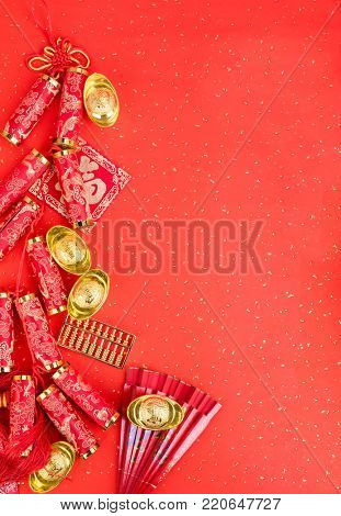 Chinese new year ornament--gold ingot,firecrackers,orange,golden coin and golden abacus,Chinese calligraphy Translation:good bless for new year