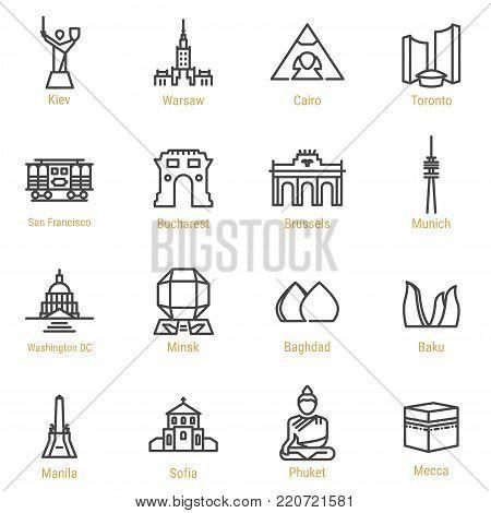 Kiev - Warsaw - Cairo - Toronto - San Francisco - Bucharest - Brussels - Munich - Washington DC - Minsk - Baghdad - Baku - Manila - Sofia - Phuket - Mecca Line Icons - Landmarks - Places - Sights.