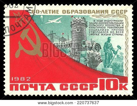 USSR - circa 1982: Stamp printed by USSR, Color edition on 60th Anniversary formation of state, shows Dnepr dam, circa 1982