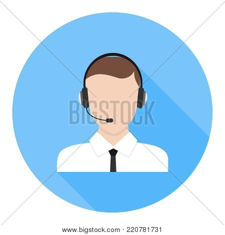 Call center, call center icon. The concept of call center operator. Flat design, vector illustration, vector.