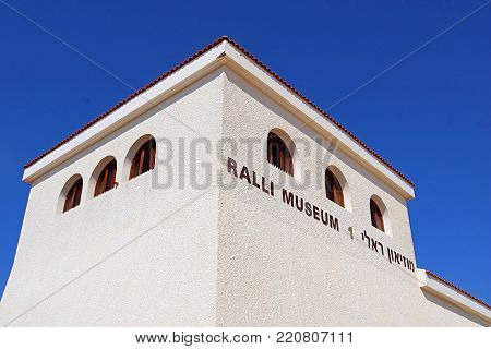 CAESAREA, ISRAEL - SEPTEMBER 18, 2017: Ralli museum for classical art, Caesarea, Israel. Ralli Museums own the most important collection in the world of contemporary Latin-American art by living artists