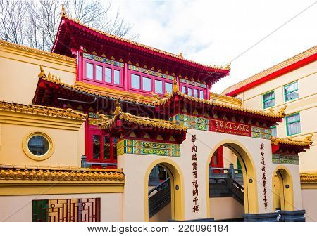 Amsterdam, Netherlands - December 14, 2017: He Hua Temple main entrance at Amsterdam, Netherlands on December 14, 2017. He Hua Temple in Amsterdam is the biggest Chinese temple in Europe.