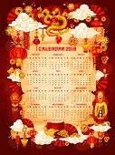Calendar template with Chinese New Year holiday ornament on old parchment scroll. Oriental Spring Festival red lantern, dragon and firework, god of prosperity, lucky coin, gold sycee and firecracker poster