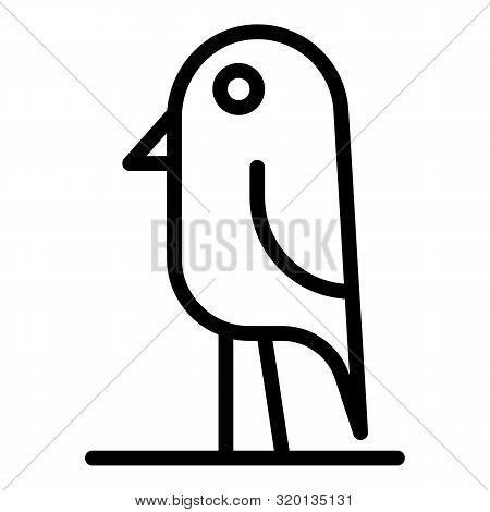 Bird Icon. Outline Ird Vector Icon For Web Design Isolated On White Backgrobund