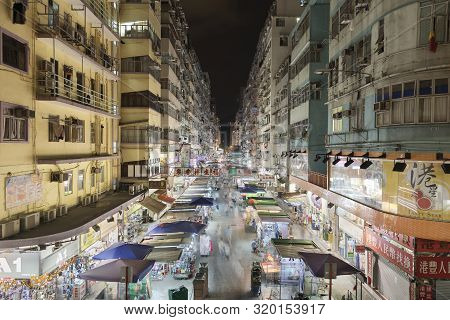 Hong Kong, China - June 07, 2017: Fa Yuen Street Market In The Mongkok District, Viewed From An Over