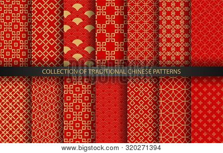 14 Traditional Chinese Patterns. Collection Of Endless Texture In Asian Style. Can Be Used For Wallp