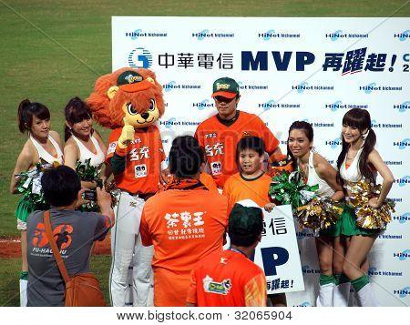 Pro Baseball Award