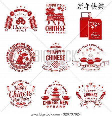 Happy Chinese New Year Design In Retro Style. Chinese New Year Felicitation Classic Postcard. Chines