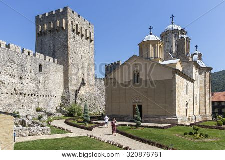 Despotovac, Serbia - August 11, 2019: Medieval Manasija Monastery Founded Between 1406 And 1418, Sum