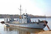Motor ship at small river harbor in Kiev Ukraine poster