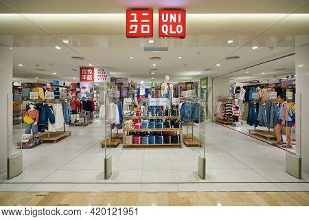 KUALA LUMPUR, MALAYSIA - CIRCA JANUARY, 2020: entrance to Uniqlo store in Kuala Lumpur.