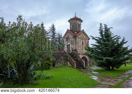 Ancient Martvili Monastery In Georgia, Orthodox Church. Travel