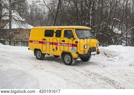 Vostochny District, Moscow, Russia - January 21, 2021. Uaz-452 Car, A Soviet Suv. Emergency Repair S
